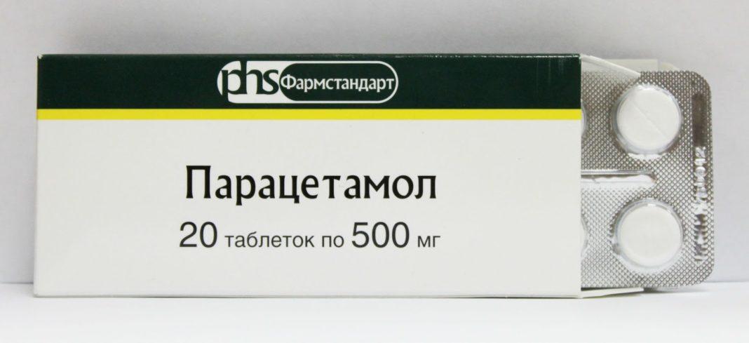 Головная боль при кашле