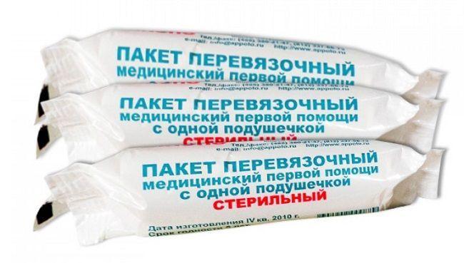 пакет перевязочный