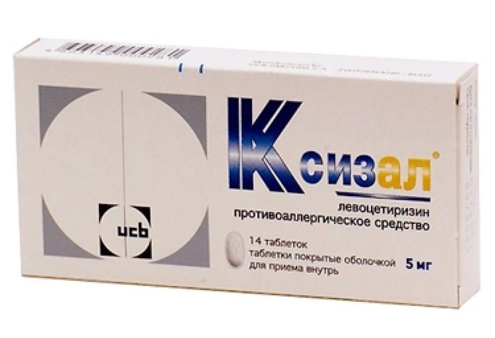 Таблетки от аллергического кашля
