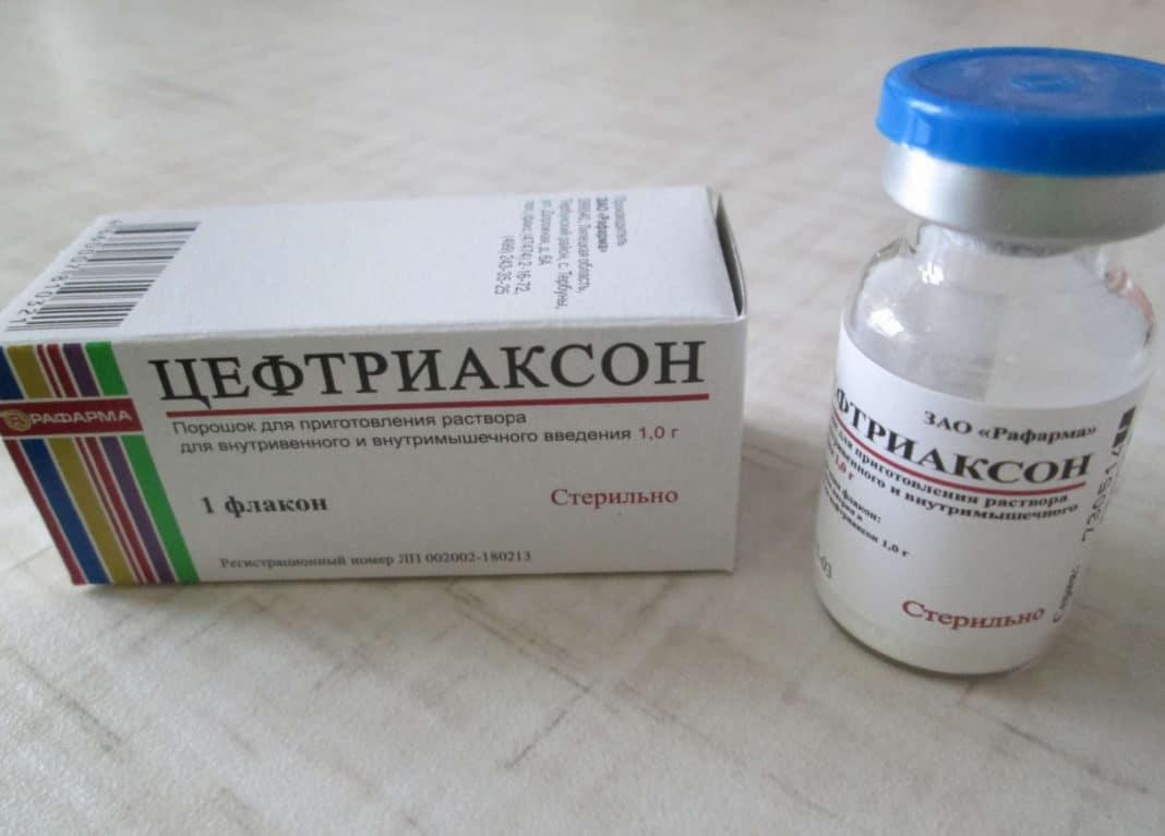 Антибиотики при бронхите уколы 1 раз в сутки цефтриаксон