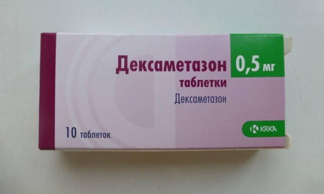 Дексаметазон или Преднизолон что лучше
