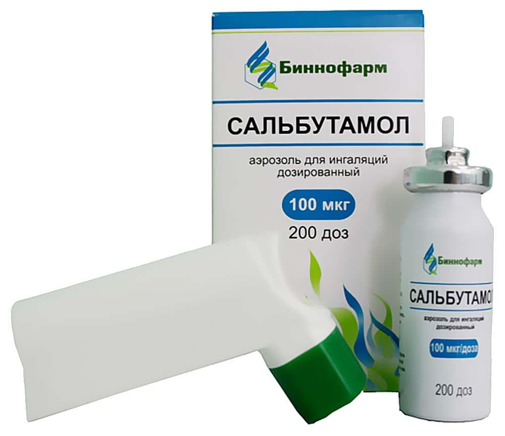 Ступенчатая терапия бронхиальной астмы