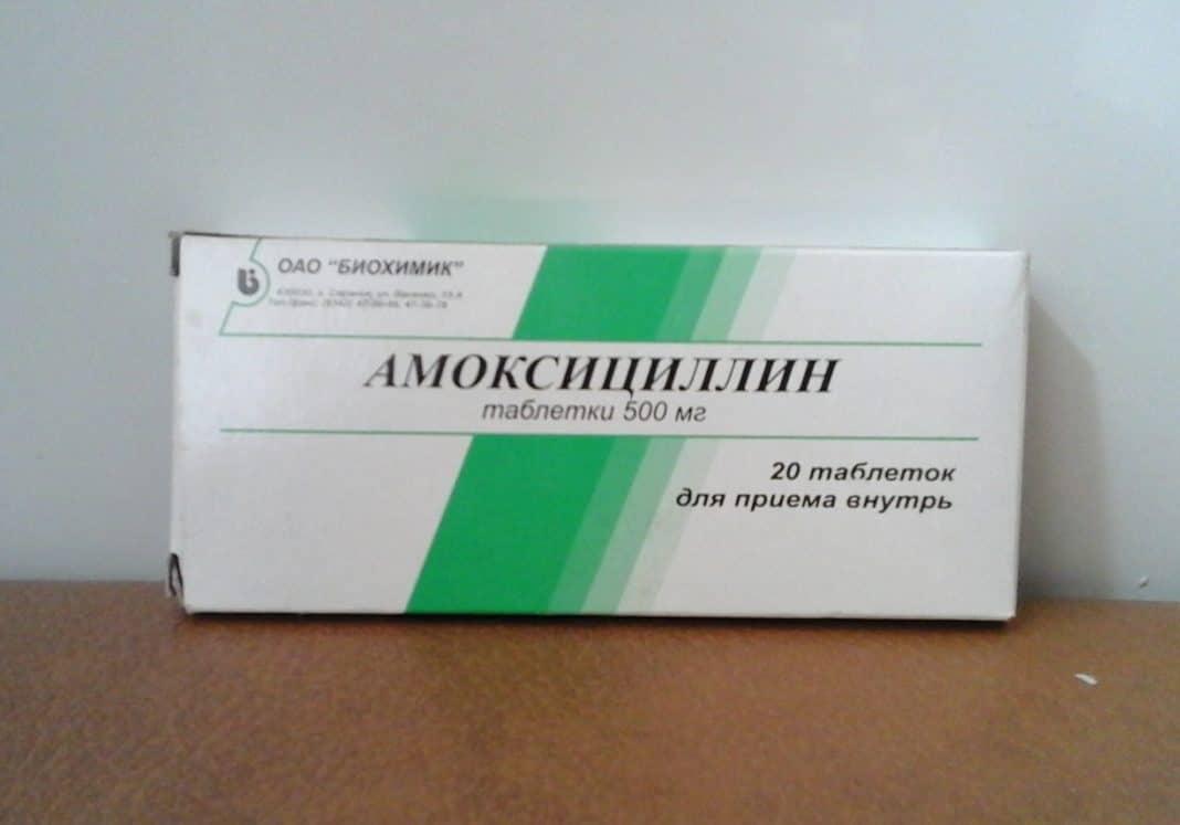 Лекарство от тонзиллита