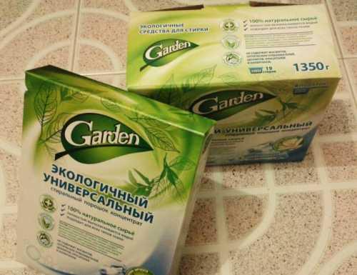 Экологичный стиральный порошок Garden