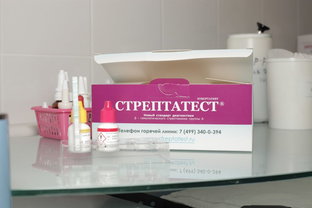 В каких случаях можно проводить стрептотест и что это такое?