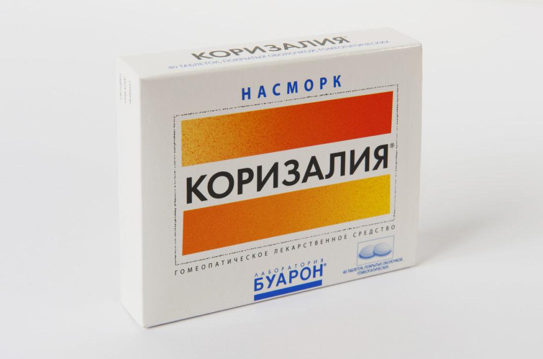 Гомеопатия от насморка