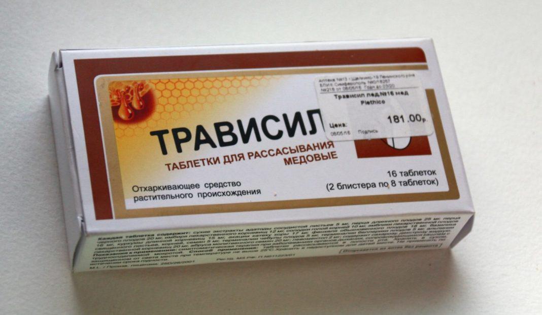 Рассасывающие таблетки от кашля